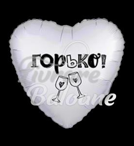 Heart  ГОРЬКО 48 cm, Agura