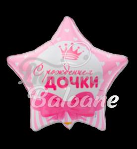 GIRL, С рождением Доченьки, 48 cm